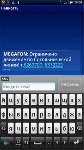 Купить Sony Ericsson X10 в Сочи